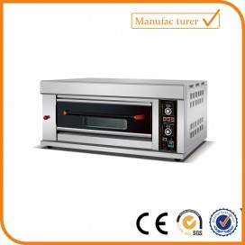 1 layer gas oven HGO-11